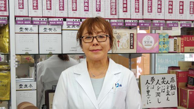 新川薬品 野嵩店 代表 新川律子